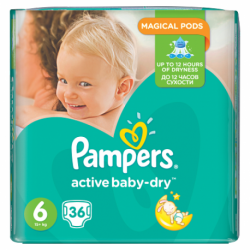 PAMPERS ACTIVE-BABY-DRY...