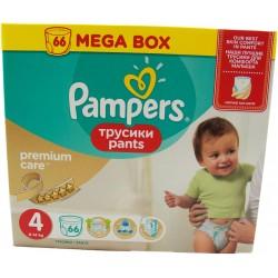 PAMPERS PREMIUM CARE 4...